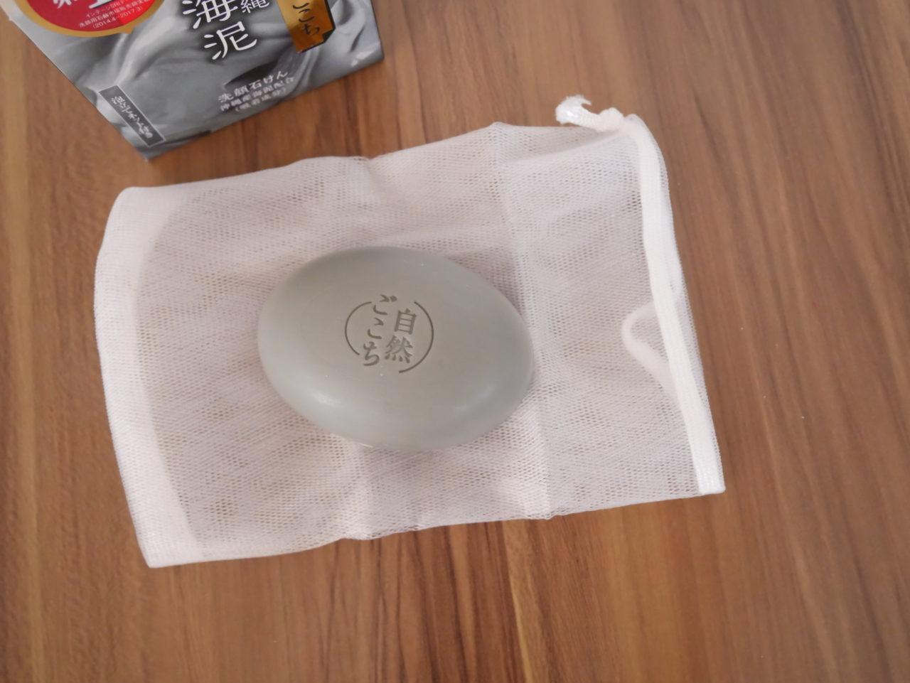 自然ごこち石鹸の沖縄海泥