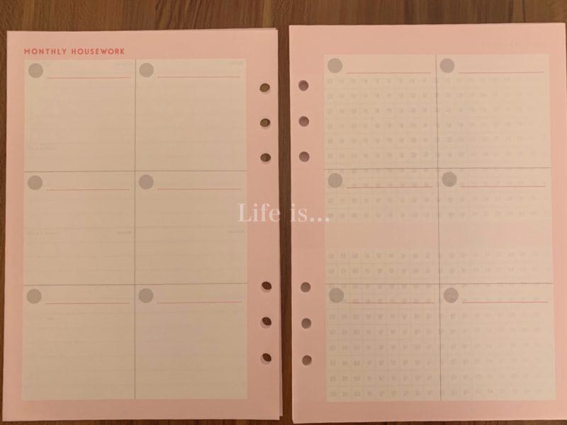 マークス家計簿・家事ノートセット