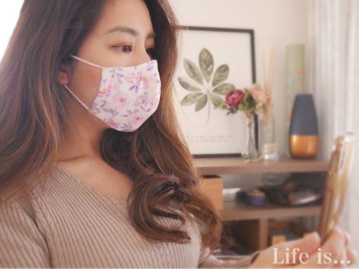 手作り立体マスク