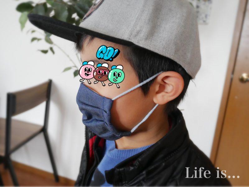 子供プリーツマスク着用図