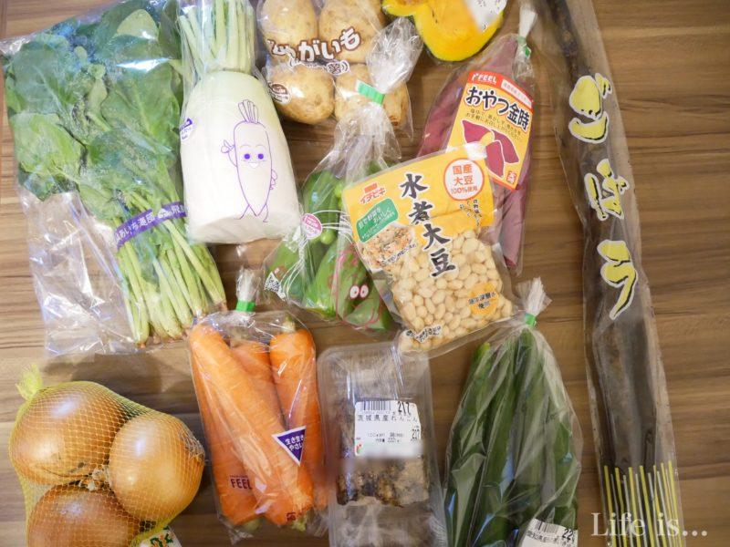 まとめ買い野菜