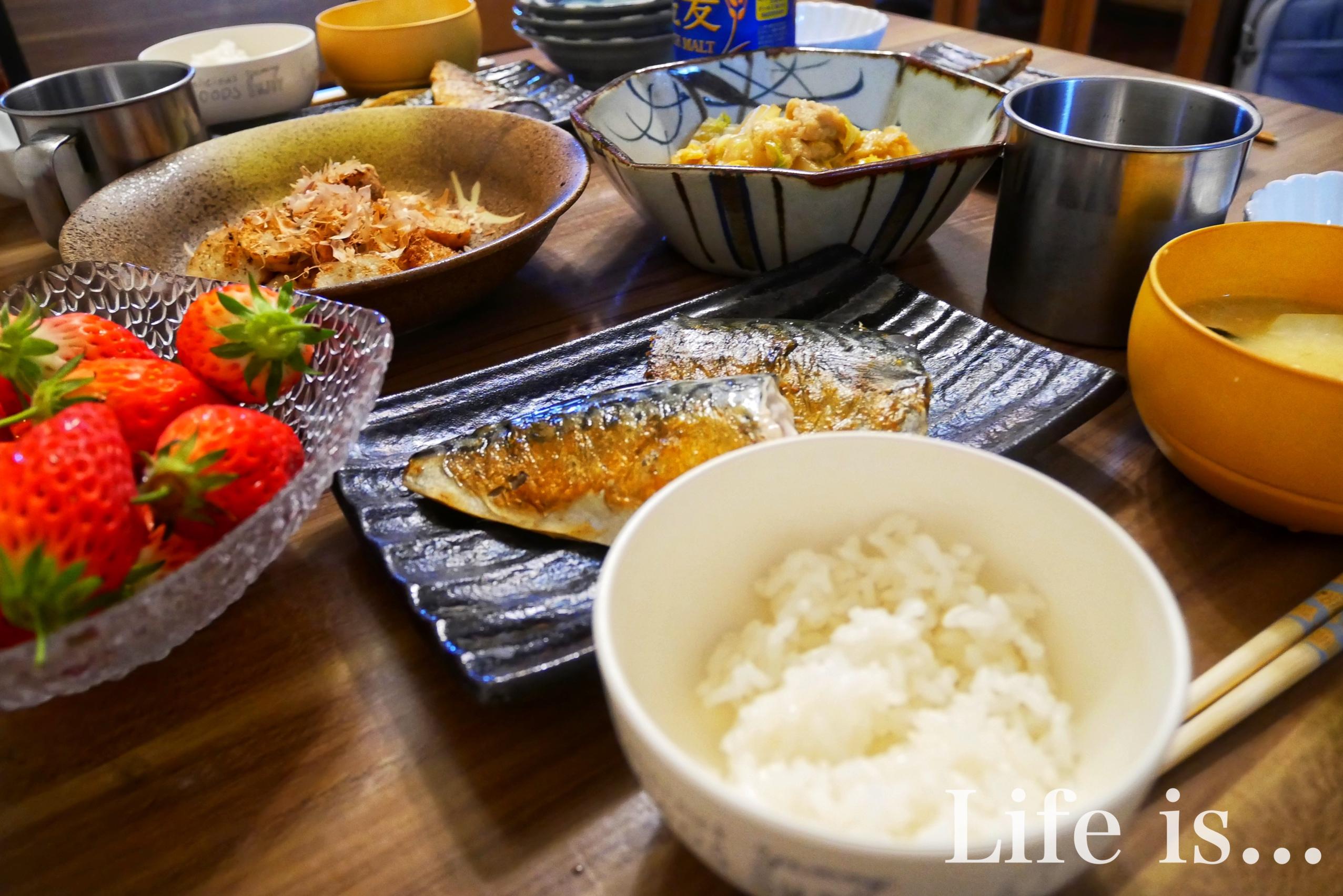 塩サバのある食卓
