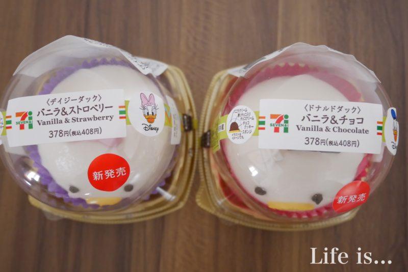 【コンビニスイーツ】セブンイレブンのドナルド&デイジーケーキ