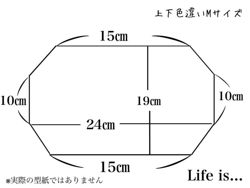 3dマスク図案Mサイズ(2カラー)