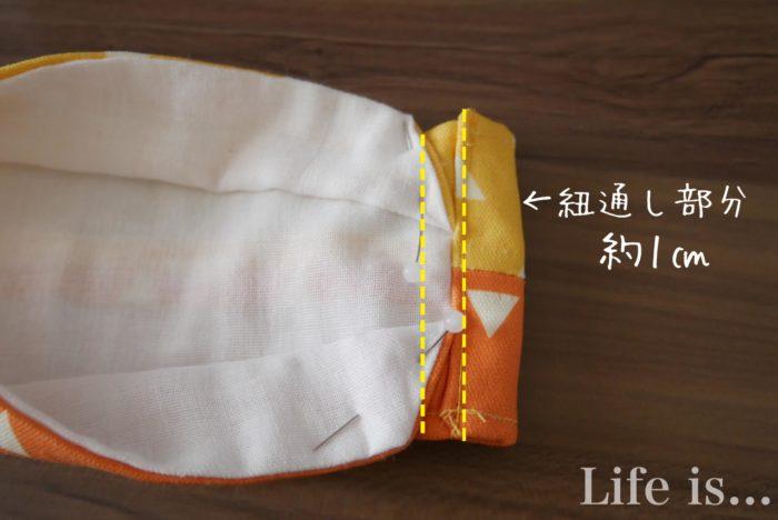 折り上げ立体マスク縫い方