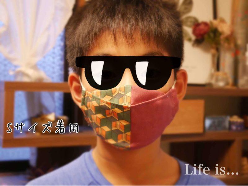 折り上げ立体マスクをつけた子ども