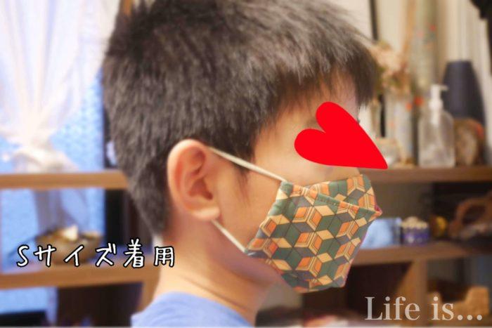 折り上げ立体マスクをつける子ども