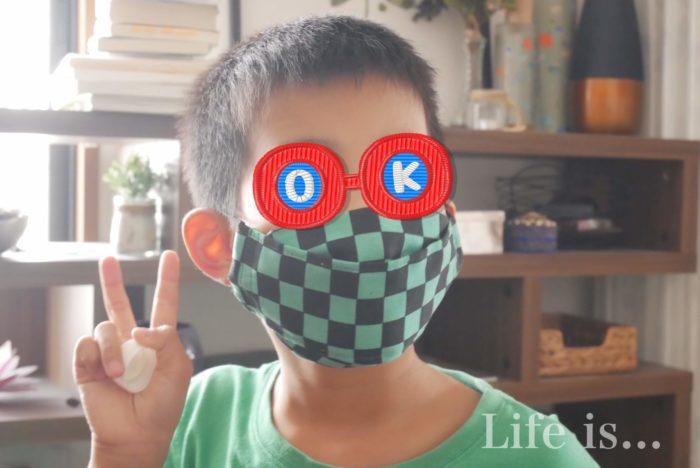 3dマスクをつけた子ども