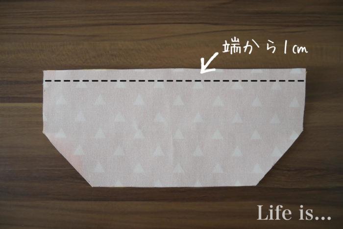 折り上げ立体マスクの縫い方